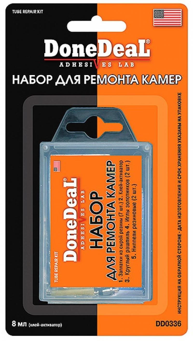 Набор для ремонта камер Done Deal DD 0336 набор для ремонта камер и надувных резиновых изделий done deal dd 0332