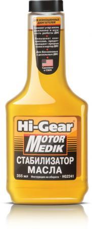 Стабилизатор вязкости масла Hi Gear HG 2241 смазка hi gear hg 5503 универсальная
