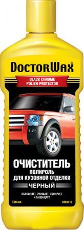 Очиститель-полироль для кузовной отделки черного цвета Doctor Wax DW 8316