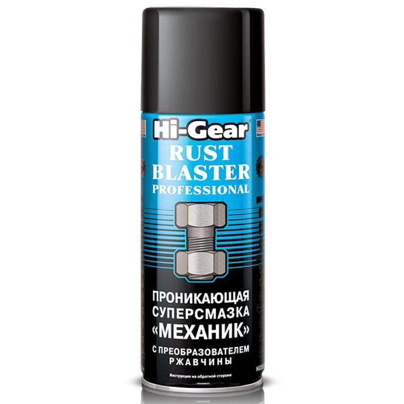 Проникающая суперсмазка Hi Gear HG 5510