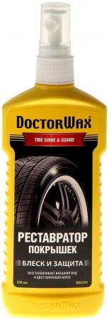 Реставратор покрышек Doctor Wax DW 5343 футболка рингер printio доктор кто doctor who