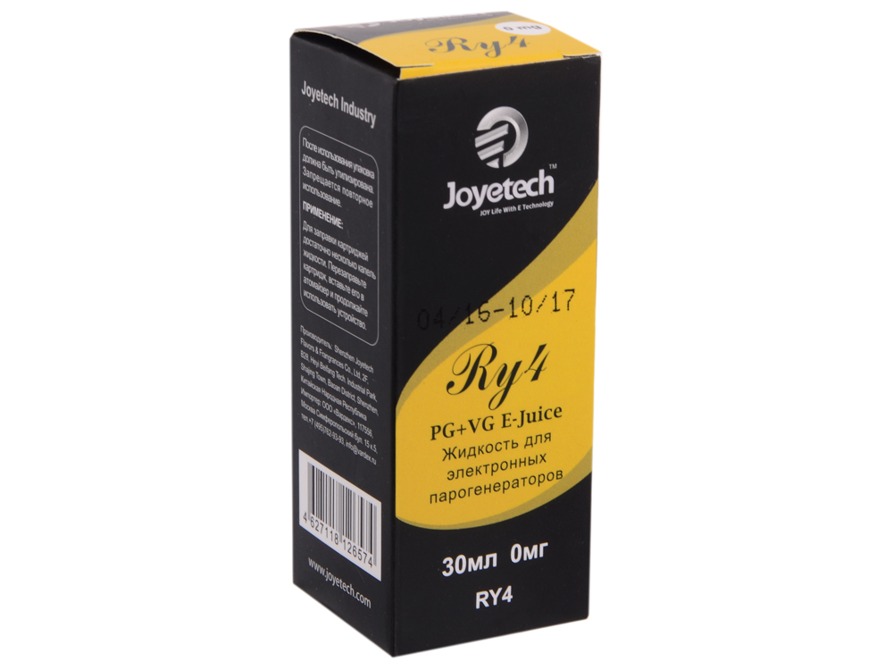 Жидкость для заправки электронных сигарет Joyetech Ruyan #4 (0 mg) 30 мл