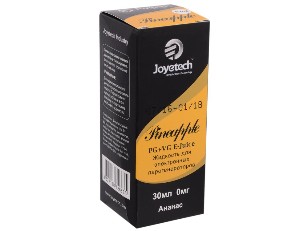 Жидкость для заправки электронных сигарет Joyetech Ананас (0 mg) 30 мл