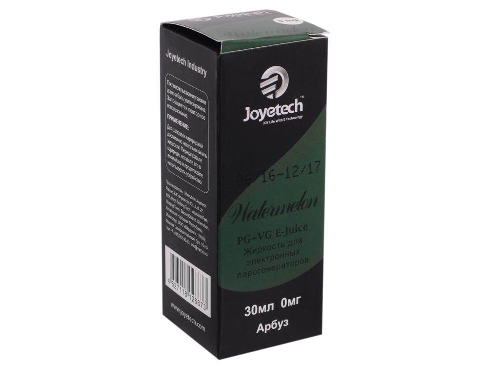 Жидкость для заправки электронных сигарет Joyetech Pam Арбуз (0 mg) 30 мл