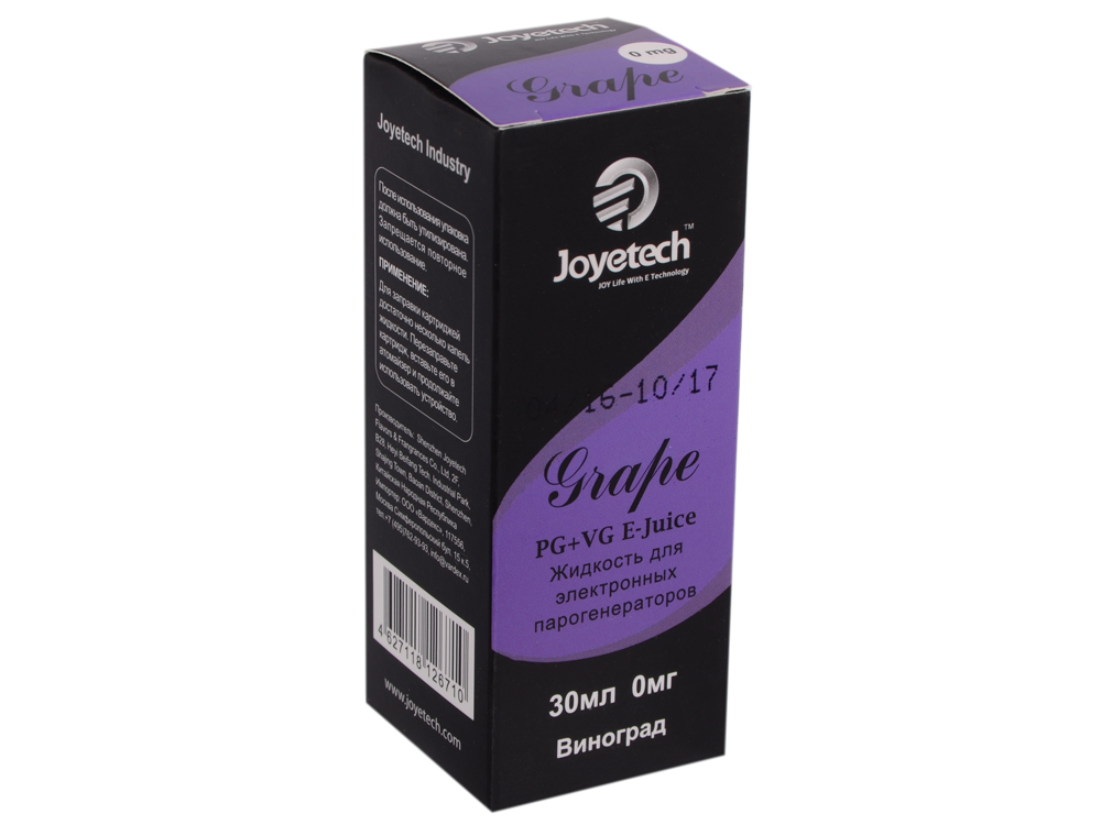 Жидкость для заправки электронных сигарет Joyetech Pam Виноград (0 mg) 30 мл