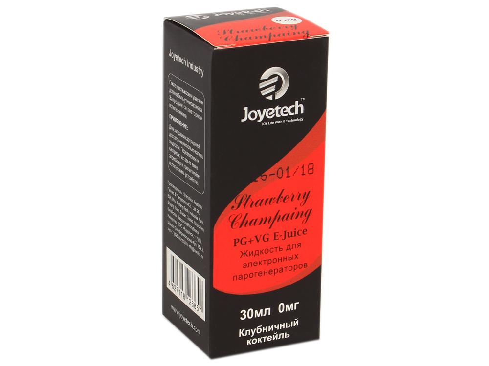 Жидкость для заправки электронных сигарет Joyetech Клубничный коктейль (0 mg) 30 мл