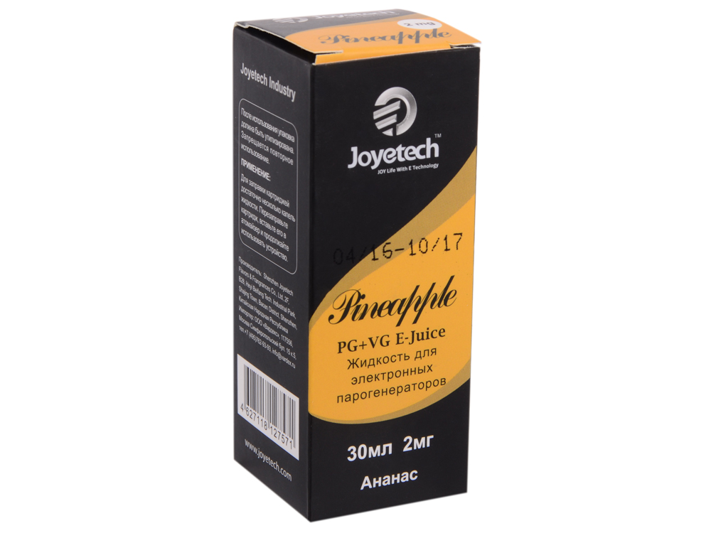 Жидкость для заправки электронных сигарет Joyetech Ананас (2 mg) 30 мл