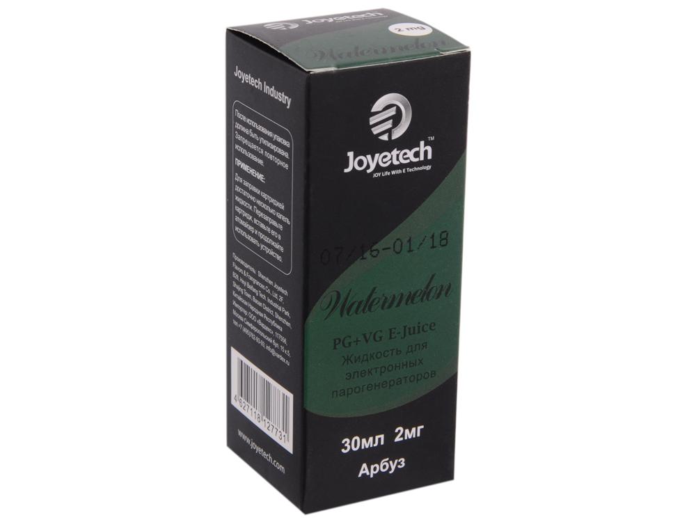 Жидкость для заправки электронных сигарет Joyetech Pam Арбуз (2 mg) 30 мл