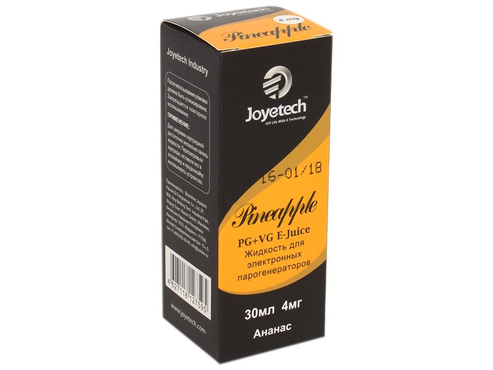 Жидкость для заправки электронных сигарет Joyetech Ананас (4 mg) 30 мл
