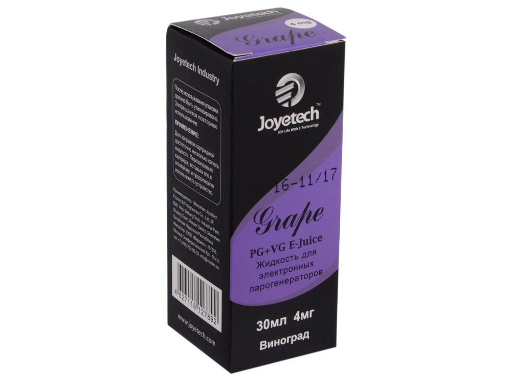 Жидкость для заправки электронных сигарет Joyetech Pam Виноград (4 mg) 30 мл