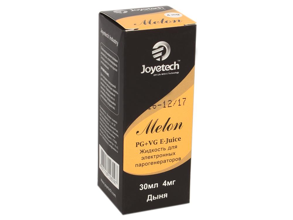 Жидкость для заправки электронных сигарет Joyetech Дыня (4 mg) 30 мл