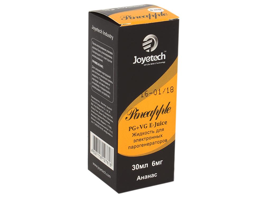 Жидкость для заправки электронных сигарет Joyetech Ананас (6 mg) 30 мл