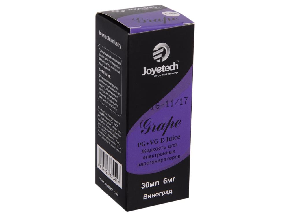 Жидкость для заправки электронных сигарет Joyetech Pam Виноград (6 mg) 30 мл