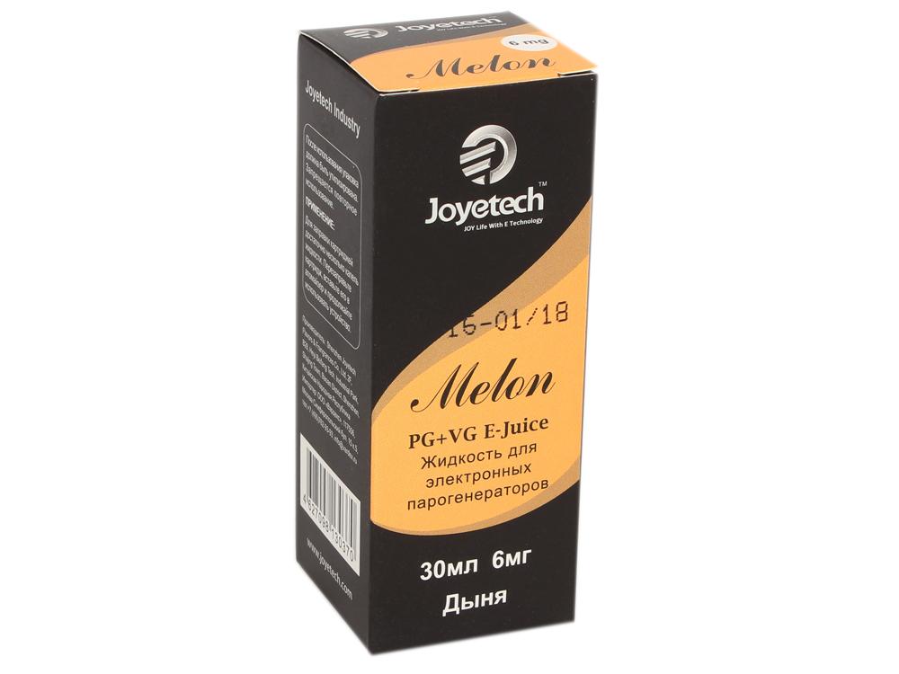Жидкость для заправки электронных сигарет Joyetech Дыня (6 mg) 30 мл