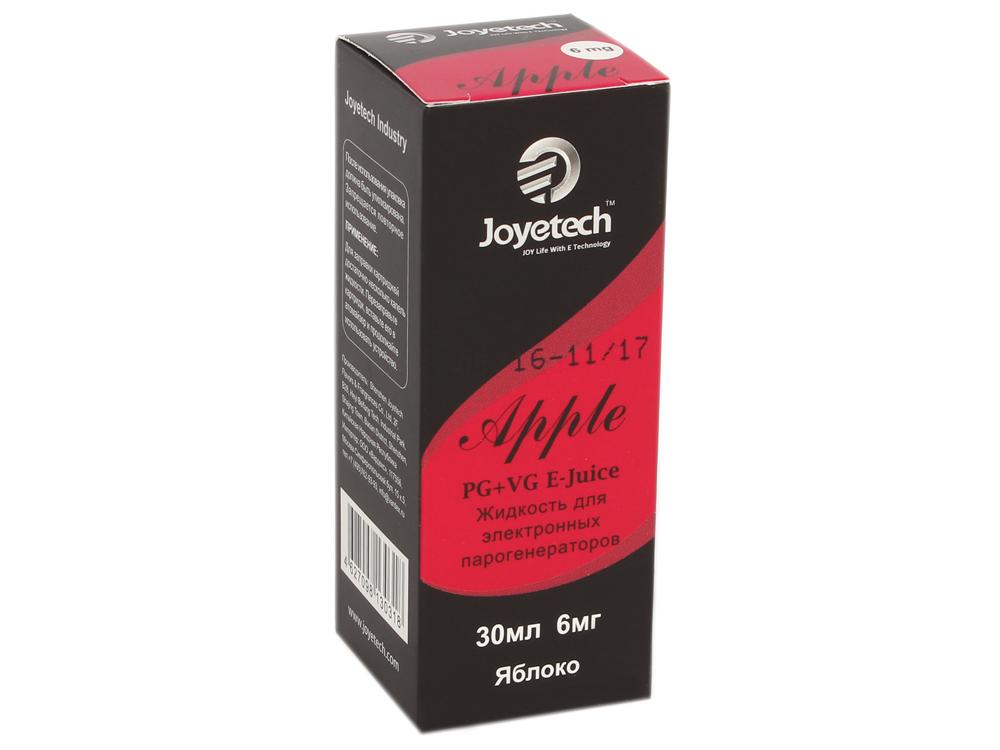 Жидкость для заправки электронных сигарет Joyetech Яблоко (6 mg) 30 мл