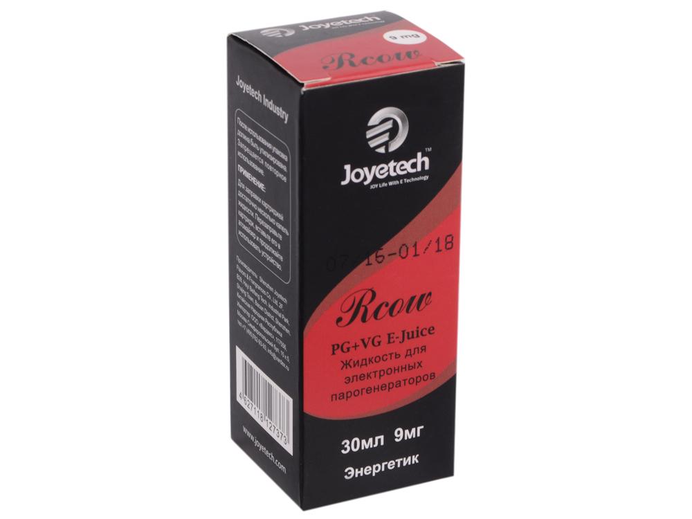 Жидкость для заправки электронных сигарет Joyetech Red Cow (RBull) (9 mg) 30 мл