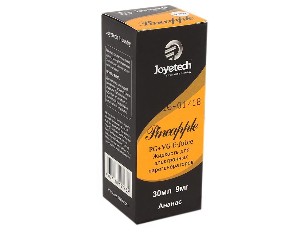 Жидкость для заправки электронных сигарет Joyetech Ананас (9 mg) 30 мл