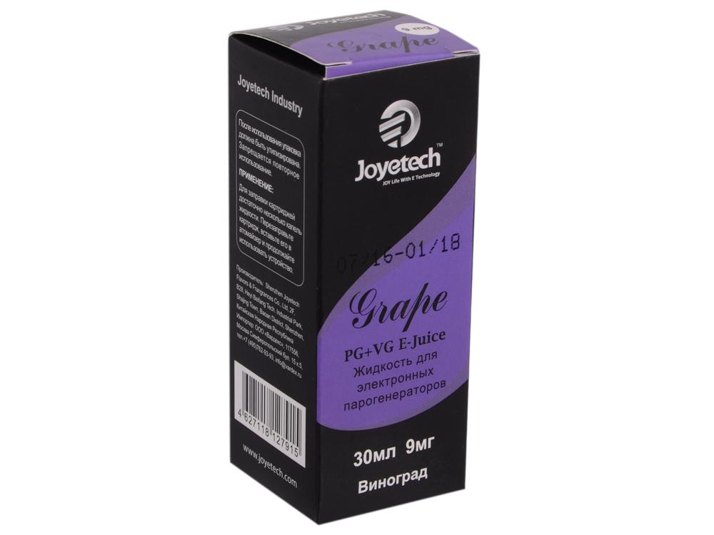 Жидкость для заправки электронных сигарет Joyetech Pam Виноград (9 mg) 30 мл