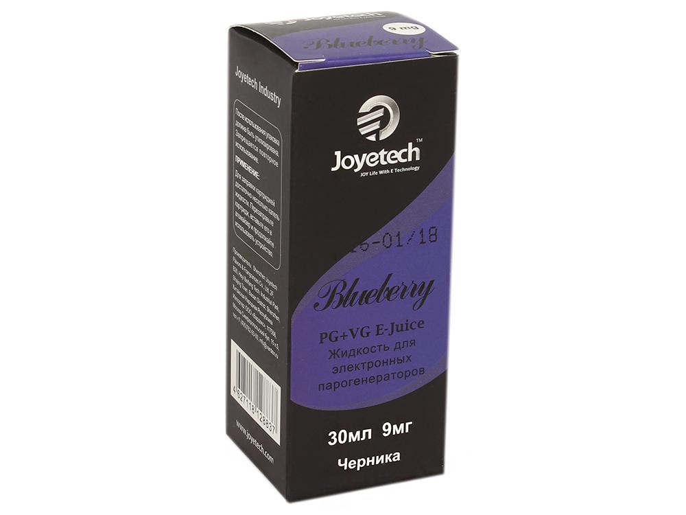 Жидкость для заправки электронных сигарет Joyetech Черника (9 mg) 30 мл