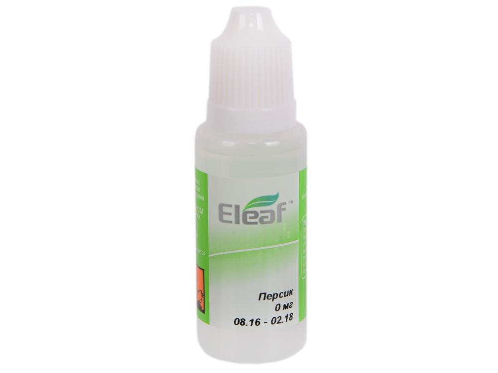 Жидкость для заправки электронных сигарет Eleaf Персик (0 mg) 20 мл
