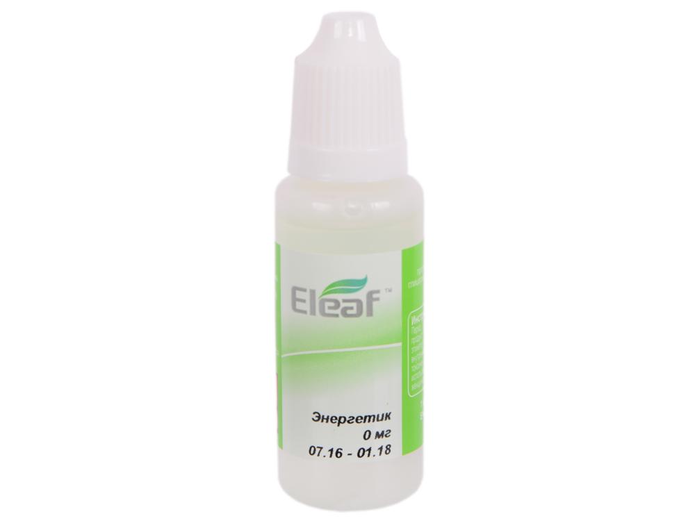 Жидкость для заправки электронных сигарет Eleaf Энергетик (0 mg) 20 мл