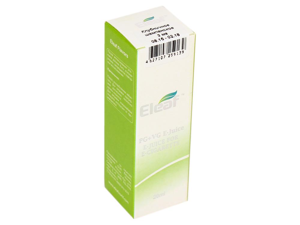 Жидкость для заправки электронных сигарет Eleaf Клубничное шампанское (3 mg) 20 мл