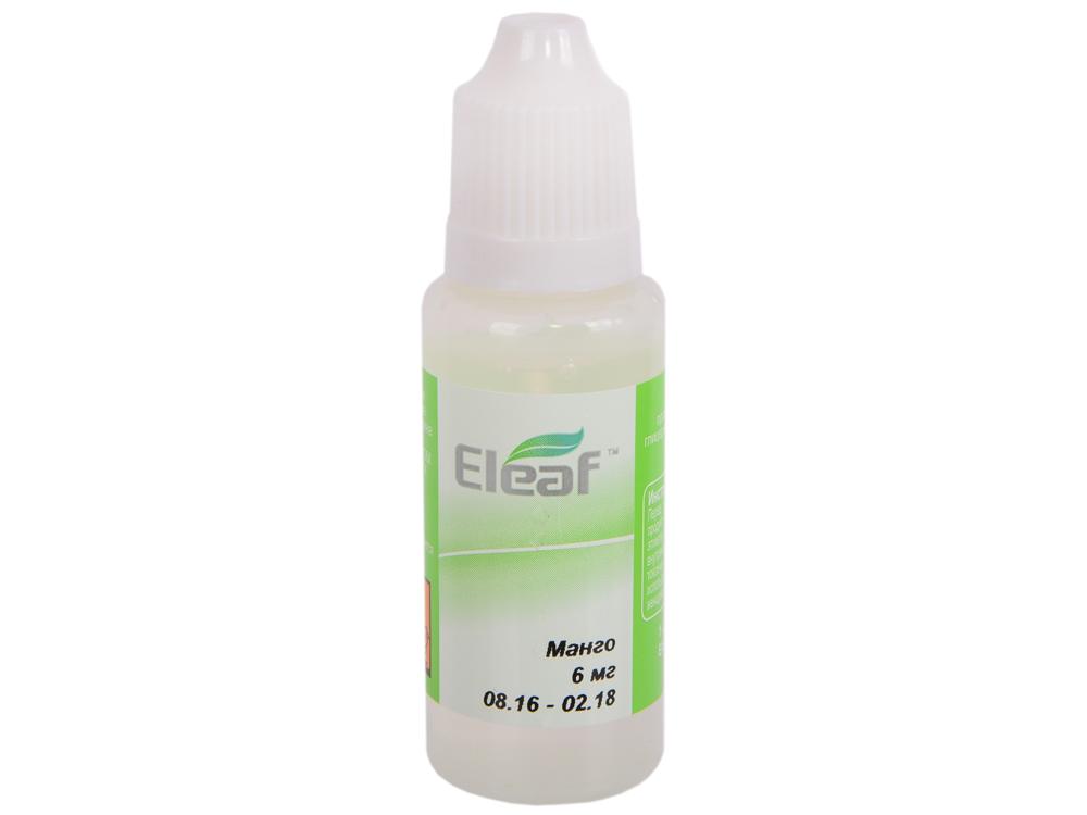 Жидкость для заправки электронных сигарет Eleaf Манго (6 mg) 20 мл