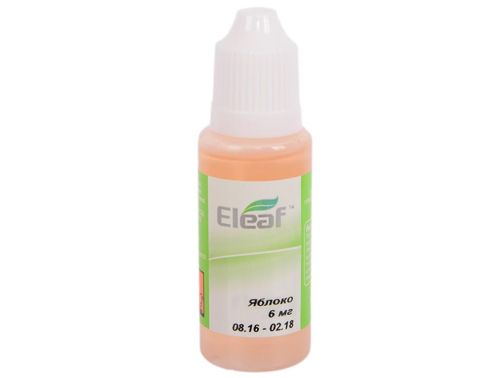 Жидкость для заправки электронных сигарет Eleaf Яблоко (6 mg) 20 мл