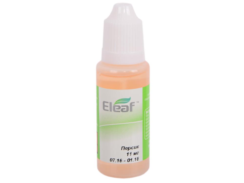 Жидкость для заправки электронных сигарет Eleaf Персик (11 mg) 20 мл