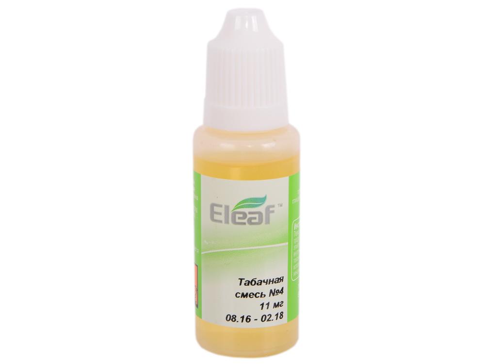 Жидкость для заправки электронных сигарет Eleaf Табачная смесь №4 (11 mg) 20 мл