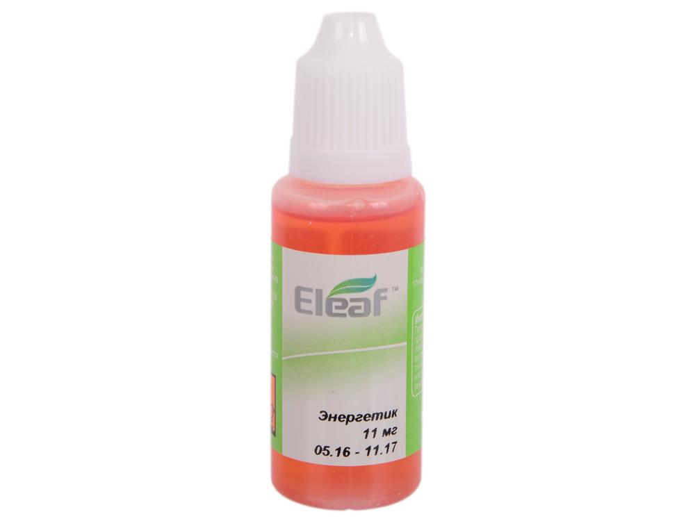 Жидкость для заправки электронных сигарет Eleaf Энергетик (11 mg) 20 мл