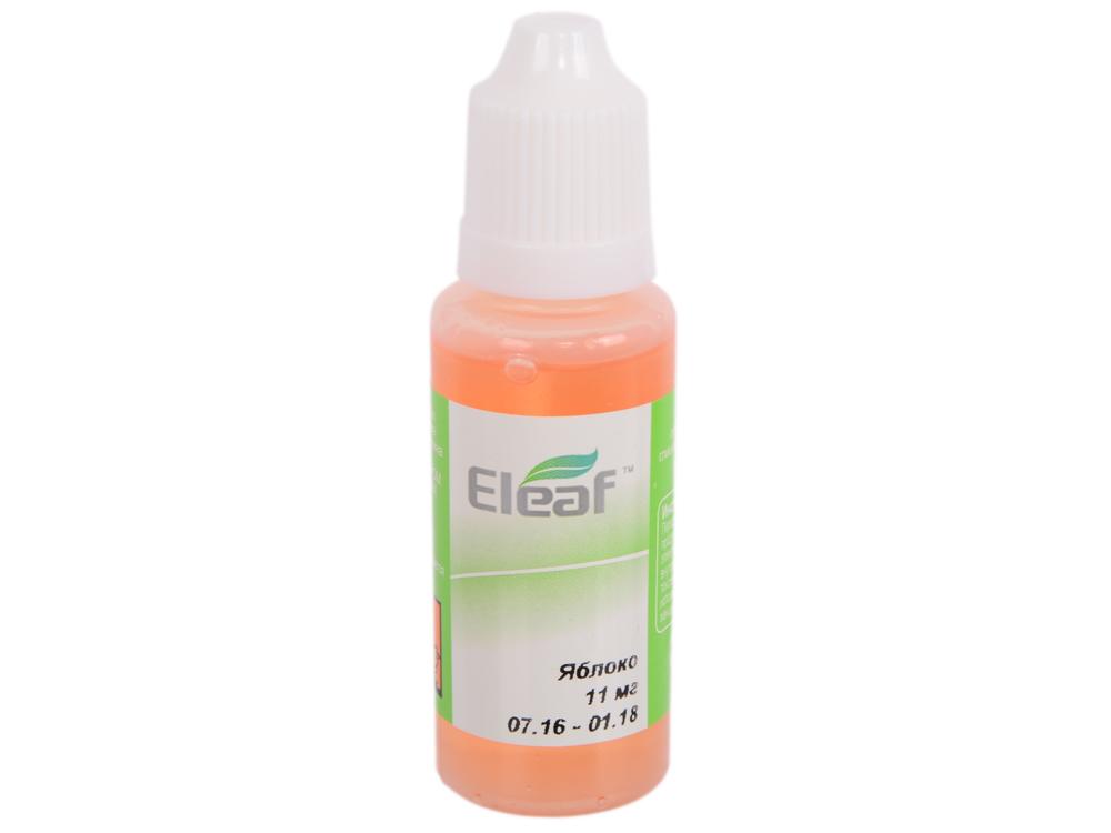 Жидкость для заправки электронных сигарет Eleaf Яблоко (11 mg) 20 мл