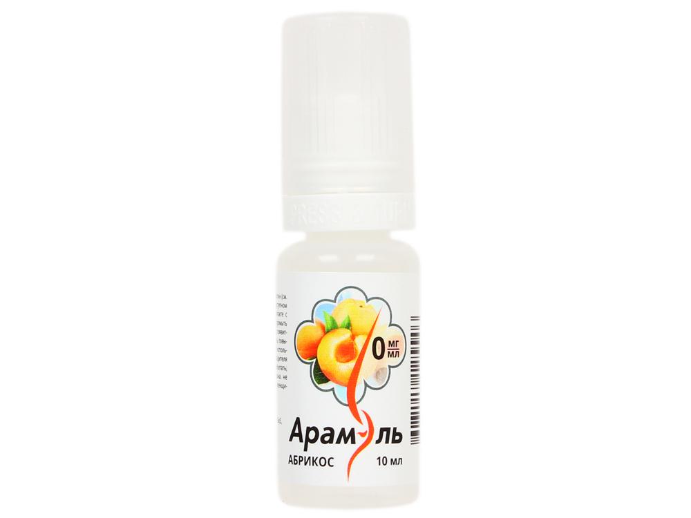 Жидкость для заправки электронных сигарет Арамэль Абрикос (0 mg) 10 мл