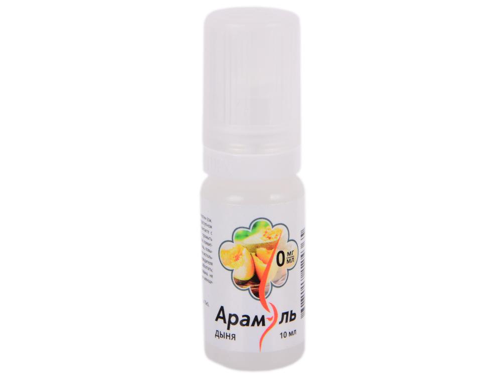 Жидкость для заправки электронных сигарет Арамэль Дыня (0 mg) 10 мл