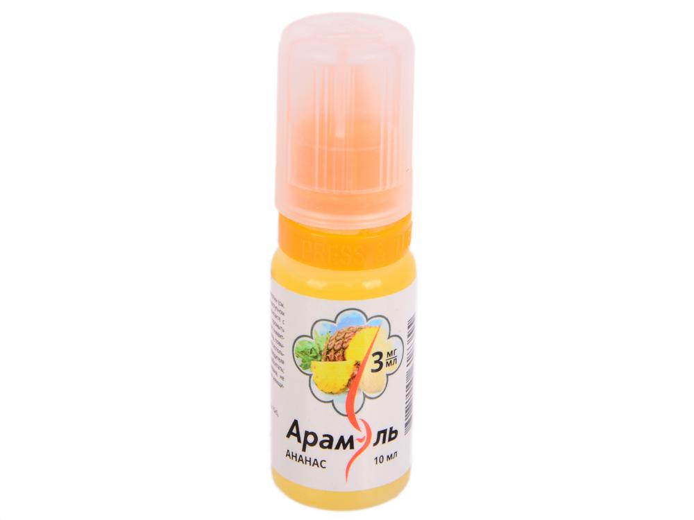 Жидкость для заправки электронных сигарет Арамэль Ананас (3 mg) 10 мл