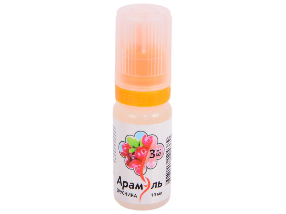 Жидкость для заправки электронных сигарет Арамэль Брусника (3 mg) 10 мл