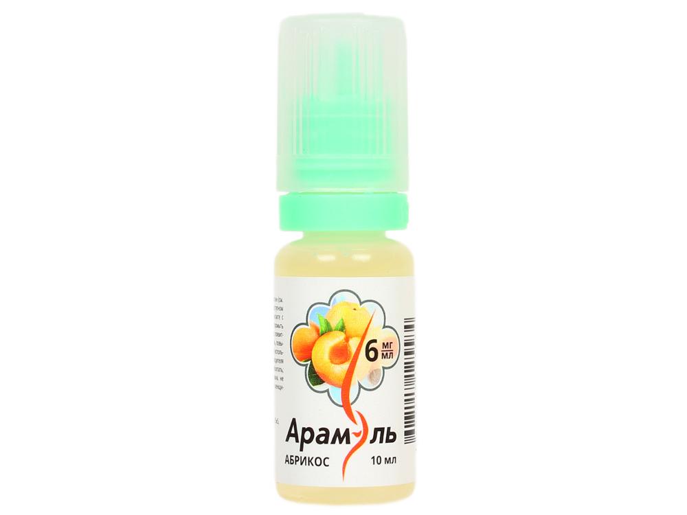 Жидкость для заправки электронных сигарет Арамэль Абрикос (6 mg) 10 мл