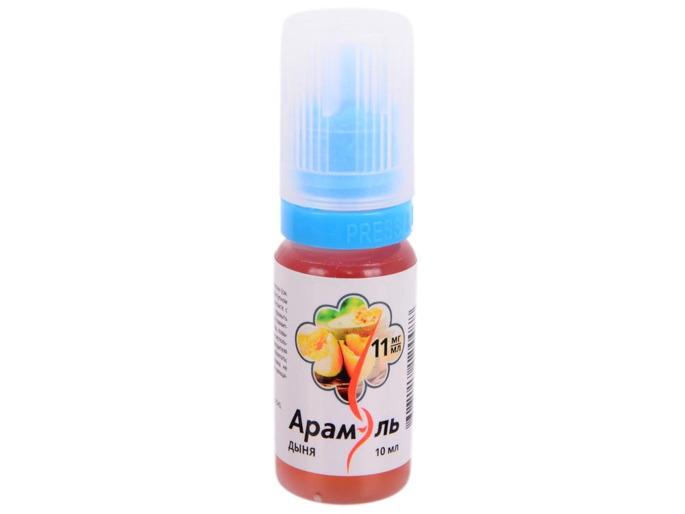 Жидкость для заправки электронных сигарет Арамэль Дыня (11 mg) 10 мл