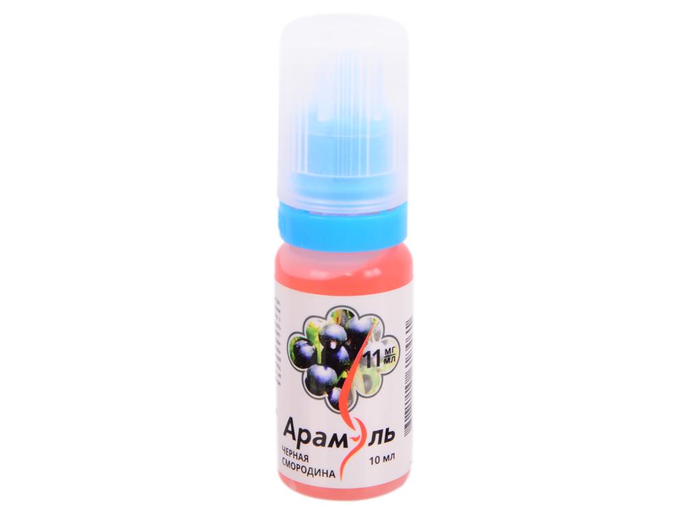 Жидкость для заправки электронных сигарет Арамэль Черная смородина (11 mg) 10 мл