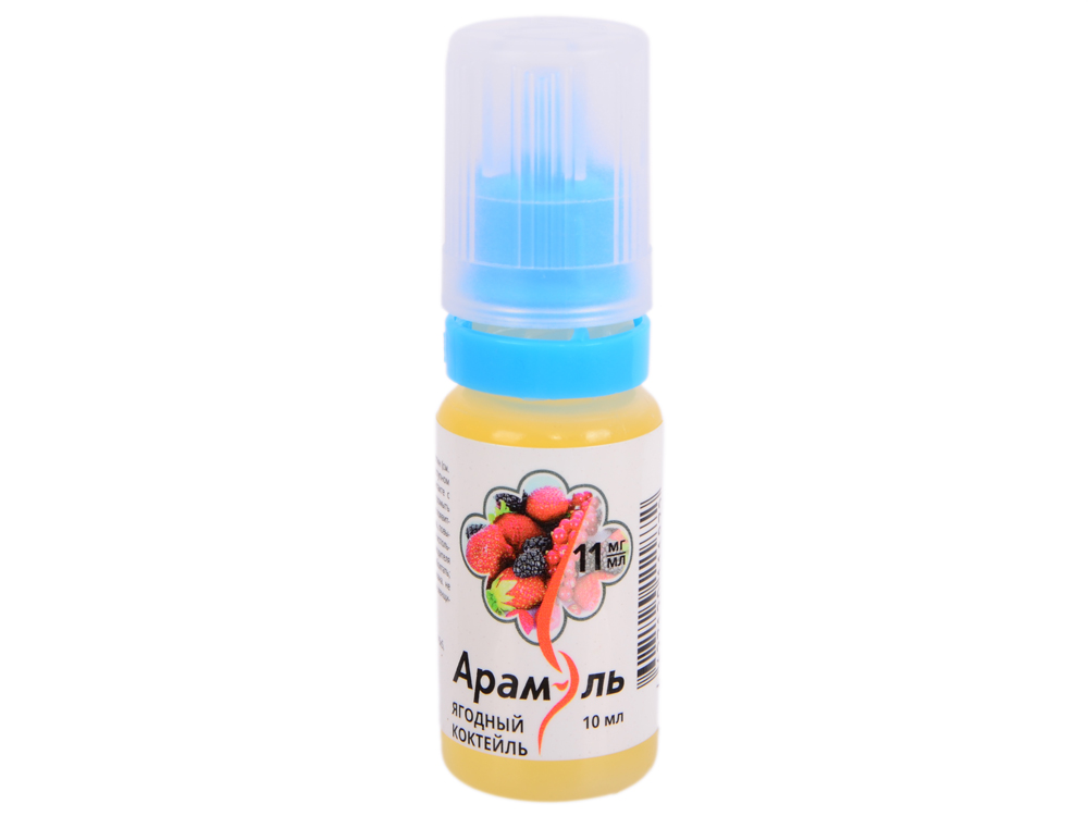 Жидкость для заправки электронных сигарет Арамэль Ягодный коктейль (11 mg) 10 мл