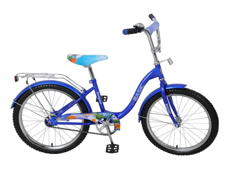"""Велосипед двухколёсный Навигатор Basic ВН20055 20"""" синий"""