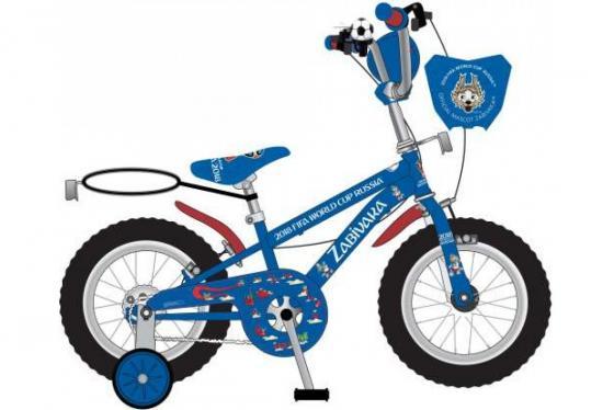 """Велосипед двухколёсный Navigator FIFA 20"""" синий ВН20181"""
