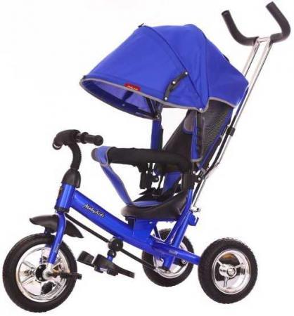 Велосипед трехколёсный Moby Kids Start 10x8 EVA 10/8 синий 641045
