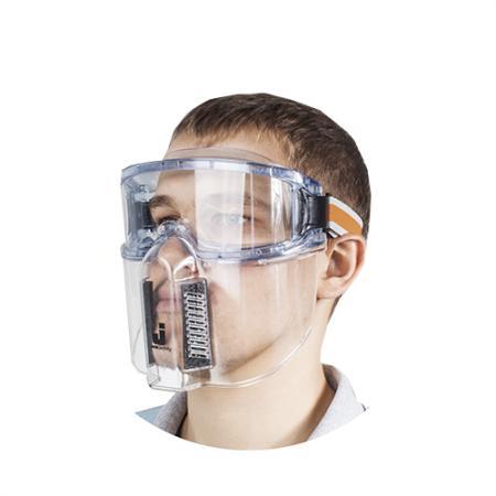 Очки JETASAFETY JSG033 защитные с лицевым щитком jetasafety jm8610