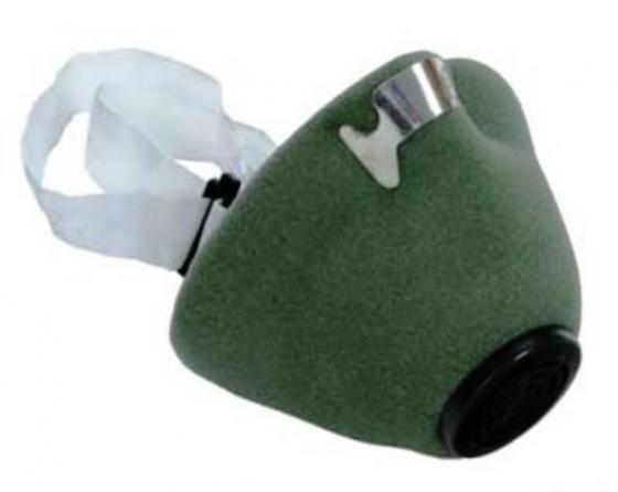 Респиратор ИСТОК У-2К от аэрозолей, трехслойный респиратор противоаэрозольный исток л 200