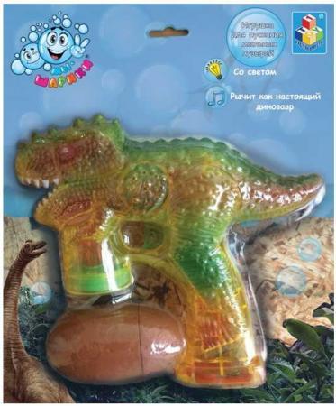 1toy Мы-шарики! пистолет на батар. с мыл.пузыр., светится в темноте, динозавр, со звуком, яйцо-бутыл