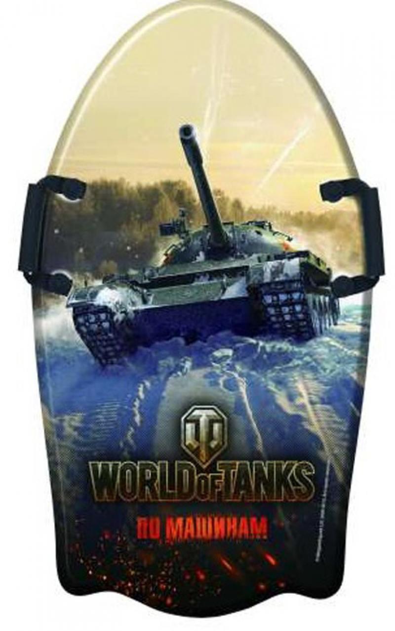 Ледянка 1Toy World of Tanks, 92 см с плотн.ручками цена 2017