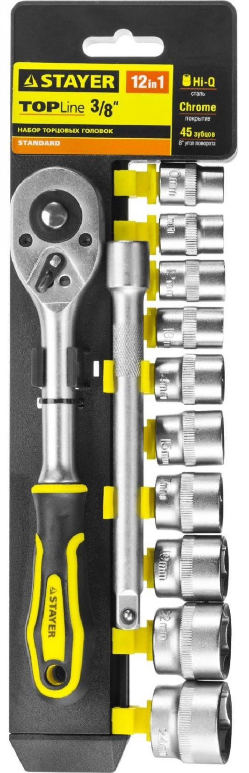 Набор торцовых головок Stayer Standard 12шт 27752-H12 набор торцовых головок inforce profline 94 предмета 06 01 10