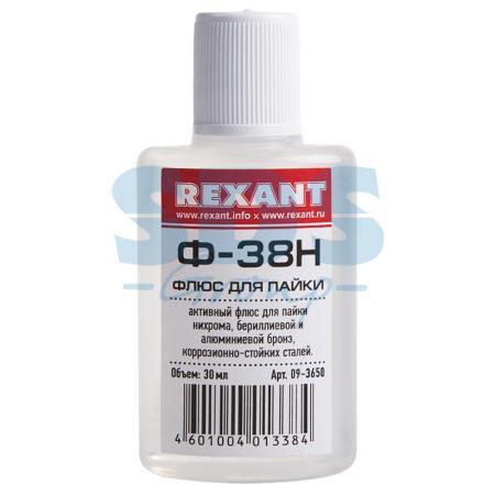 Флюс для пайки Ф-38Н 30мл REXANT флюс для пайки rexant 30ml 09 3635