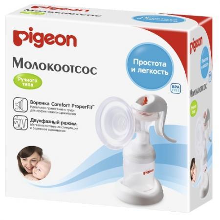 PIGEON Молокоотсос ручного типа двухфазный pigeon молокоотсос электрический портативный